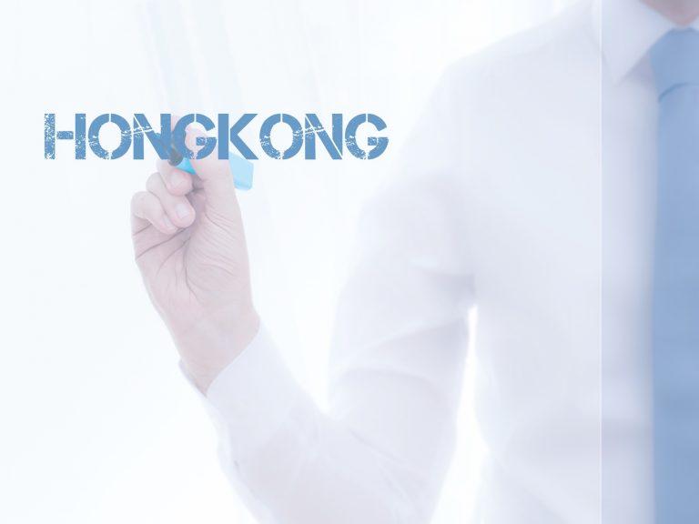 香港での人捜し、行方調査はトラストジャパンにお任せ下さい。