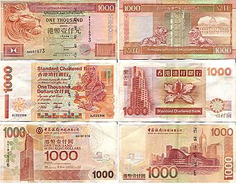 香港人がお金への執着が深い?