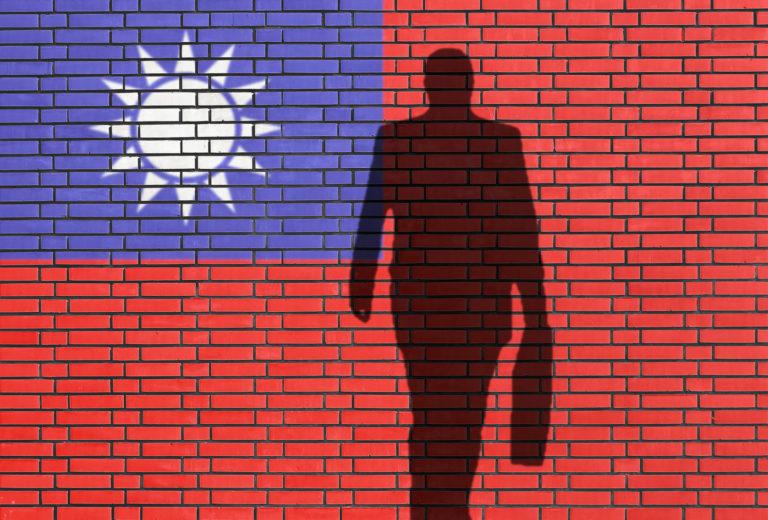 台湾調査員の派遣