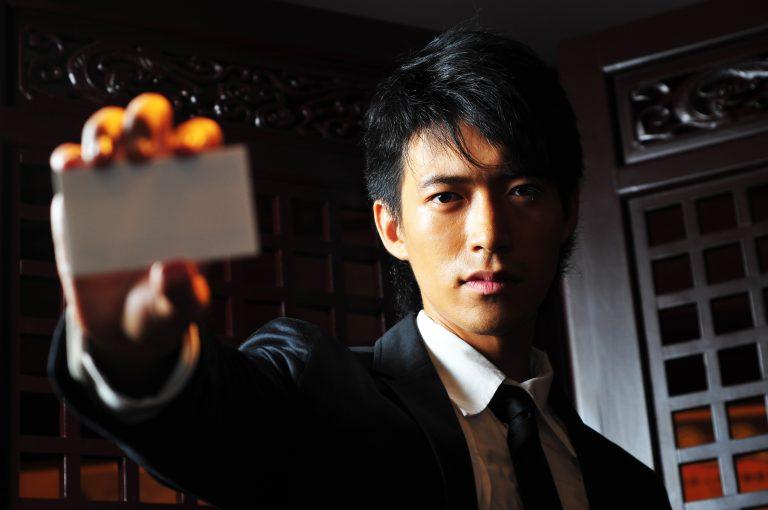 身分証は香港人の国民証