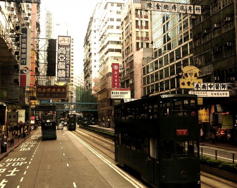 香港の歴史