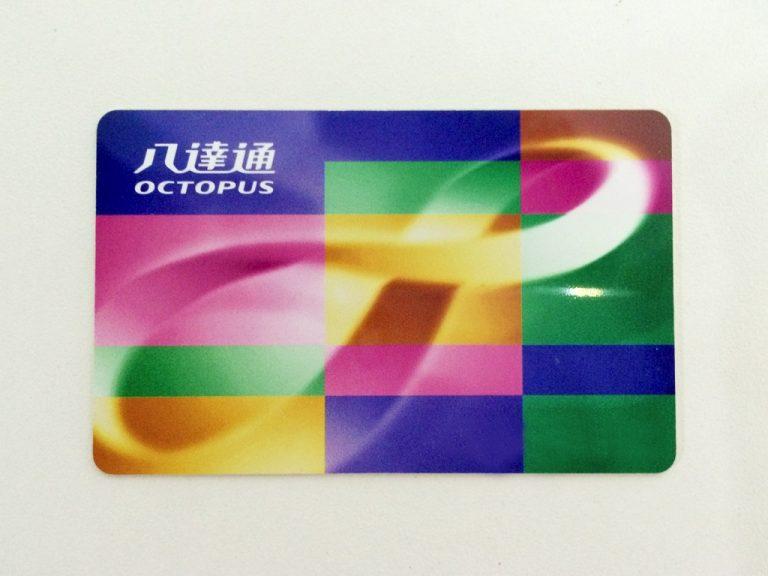 香港の交通とオクトパスカード