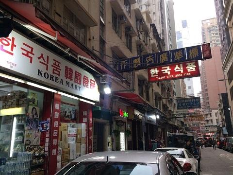 韓国と香港の密接な繋がり